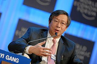 Yi Gang - Governor of Peoples Bank of China PBOC